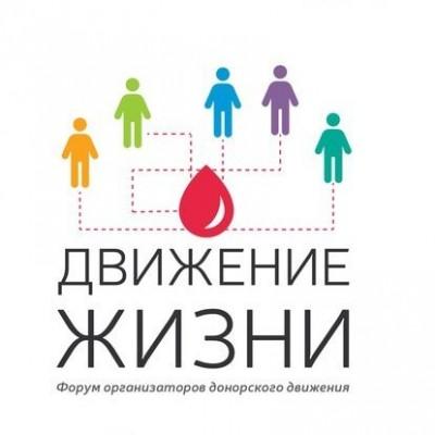 Волгоградская область представит практики донорства на Всероссийском форуме