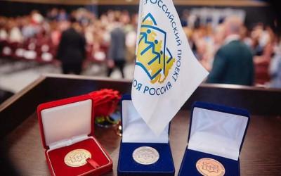Волгоградцы стали победителями и призерами конкурса «Моя страна – моя Россия»