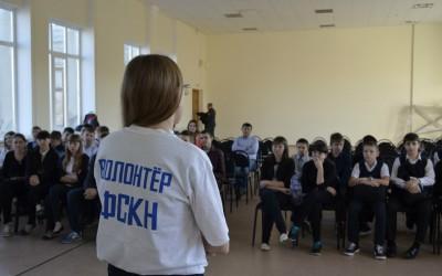 Молодежное антинаркотическое движение региона продолжает работу