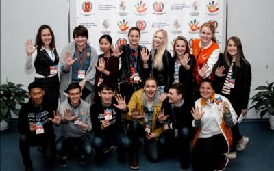 В Волгограде начал работу Второй всероссийский форум волонтеров «Навстречу Чемпионату»