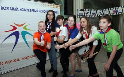 Для вожатых Волгоградской области проходят инструктивные сборы