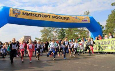 Волгоградцы приняли участие в «Цифровом забеге» и «Кроссе нации»
