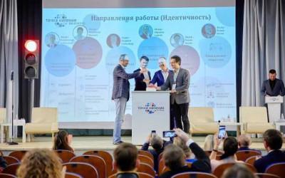 В Волгоградской области открылась инновационная площадка «Точка кипения»