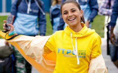 Молодежь Волгоградской области приглашают к участию в форуме