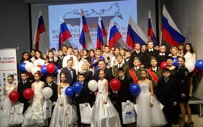 В Волгоградской области школьникам вручили паспорта в музее «Россия – Моя история»