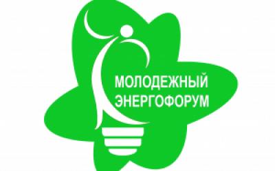 Волгоградскую молодежь приглашают к участию в конкурсах энергоэффективности