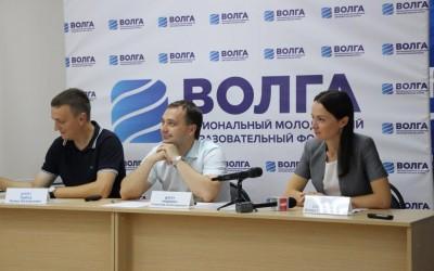 """Форум """"Волга"""" - старт заявочной кампании"""