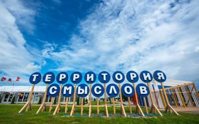 Молодежь волгоградского региона представит бизнес-проекты на всероссийском форуме