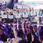 Проекты молодежи волгоградского региона получили федеральную финансовую поддержку