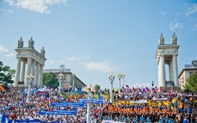 Первокурсников Волгограда объединил Парад российского студенчества
