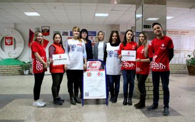 В Волгоградской области подвели итоги профилактической акции «Стоп ВИЧ/СПИД»