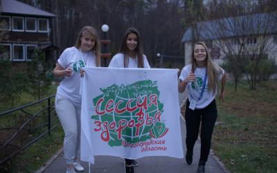 Волгоградские волонтеры подвели итоги профилактических акций