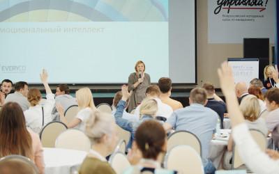 Представители Волгоградской области посетили Всероссийский семинар-практикум