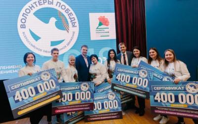 Волгоградское отделение «Волонтеры Победы» стало окружным координационным центром по ЮФО