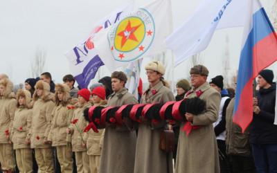 В Волгограде прошел памятный митинг, посвященный Дню неизвестного солдата
