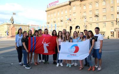 Молодые педагоги Волгоградской области представят проекты на «Территории смыслов»