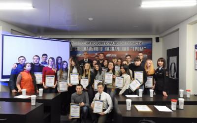 В Волгоградской области подвели итоги работы антинаркотического движения региона