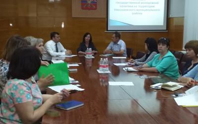 В Волгоградской области обсудили вопросы реализации молодежной политики