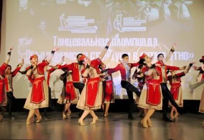 В Волгограде подвели итоги межнациональной танцевальной олимпиады