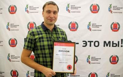 Проекты сферы молодежной политики получили грантовую поддержку «Лукойл»
