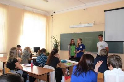 В школах волгоградского региона продолжается профилактическая акция «Имею право знать!»