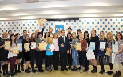 В Волгоградской области наградили победителей профориентационных конкурсов