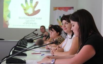 В ВолГУ обсудили лучшие практики социального добровольчества