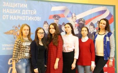 В Волгограде дали старт серии семинаров для активистов Антинаркотического движения