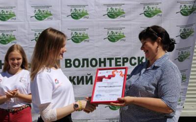 Волгоградские активисты приняли участие в экологическом проекте