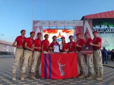Команда из Волгоградской области в числе победителей Всероссийской игры «Победа»