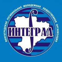 ВРМОО «Интеграл»