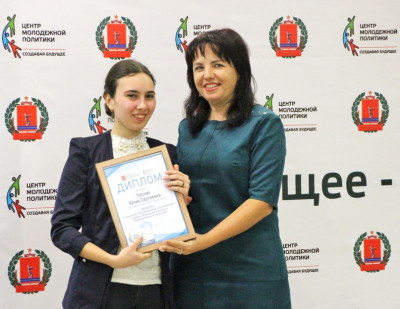 Результаты молодежных профориентационных конкурсов подвели в регионе