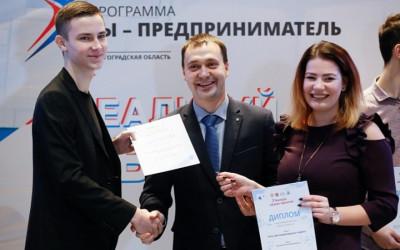 В Волгоградской области проходит конкурс молодежных бизнес-проектов