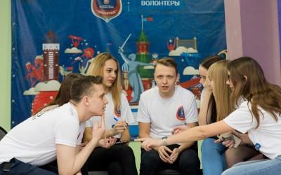 В Волгоградской области продолжается подготовка кандидатов в городские волонтеры к Чемпионату мира по футболу FIFA 2018 в России™