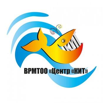 """ВРМТОО """"Центр """"КИТ"""""""