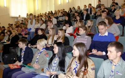 Волгоградская молодежь примет участие в научно-практической конференции