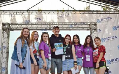 В рамках форума «Волга» прошел Всероссийский исторический квест