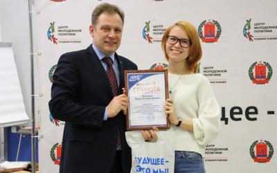В Волгоградской области состоялось награждение молодежных лидеров