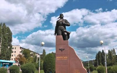 В Волгоградской области волонтеры примут участие в празднованиях 100-летия Маресьева