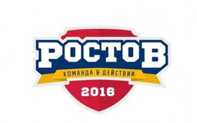 Волгоградская молодежь представит регион на окружном форуме «Ростов-2016»