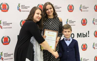 В Волгоградской области состоялось награждение молодых семей
