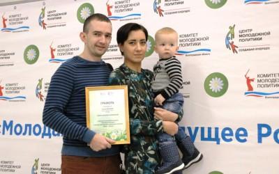 В Волгоградской области подвели итоги семейных фотоконкурсов