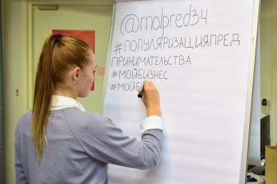 «Молодой предприниматель России»: волгоградец презентует бизнес-проект в финале престижного конкурса