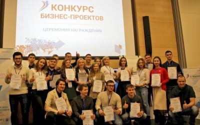 В Волгоградской области подвели итоги программы «Ты — предприниматель»