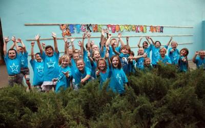 В Волгоградской области пройдет выставка -презентация детского отдыха
