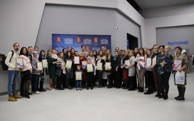 В Волгограде определили лучших молодых сотрудников сферы молодежной политики региона