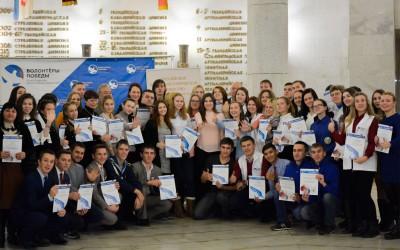 В Волгограде наградили лучших волонтеров Победы