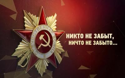 Школьники Камышина приглашаются к участию в патриотическом конкурсе