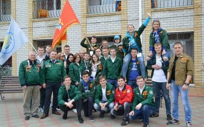 Студенческие отряды представят волгоградский регион на спартакиаде в ЮФО