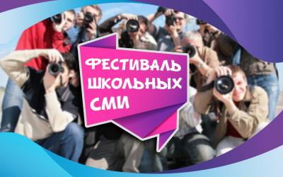 Юные журналисты Волгоградской области соревнуются в профмастерстве